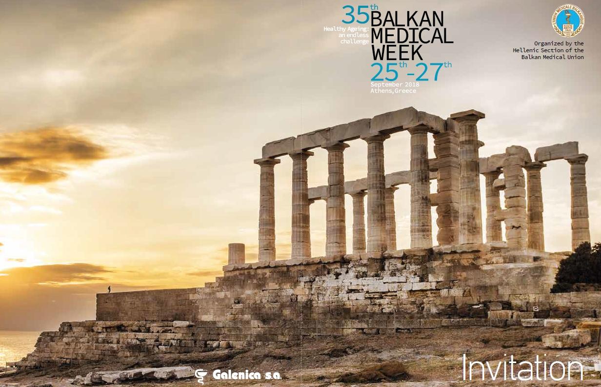 Balkan Medical Week